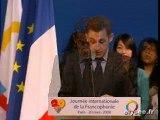 Journée française de la Francophonie à la Cité universitaire