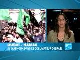 Dubaï - Hamas : Le Mossad soupçonné d'assasinat