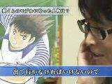 Nintendo DS Olive et Tom - Captain Tsubasa
