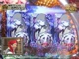 パチンコ-宇宙戦艦ヤマト3-TV-3-4