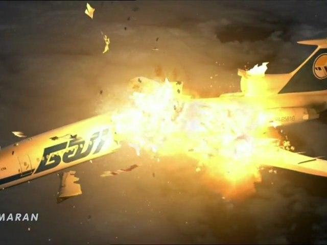 Crash Clip - 16/9e