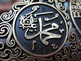 Youssef Islam TalaaAlBadrAlayna A l'occas مولد النبوي الشريف