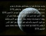 سورة الكهف للشيخ محمد علي شقرون سورة الكهف سورة الكهف سورة ا