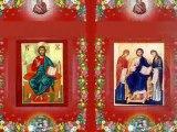 Nas Gospod -Isus Hristos