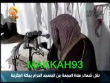 Partie 1 Sheikh Saud Shuraim Salat Jumu'a  Janvier 2010 à La Mecque   Première Rak'at.