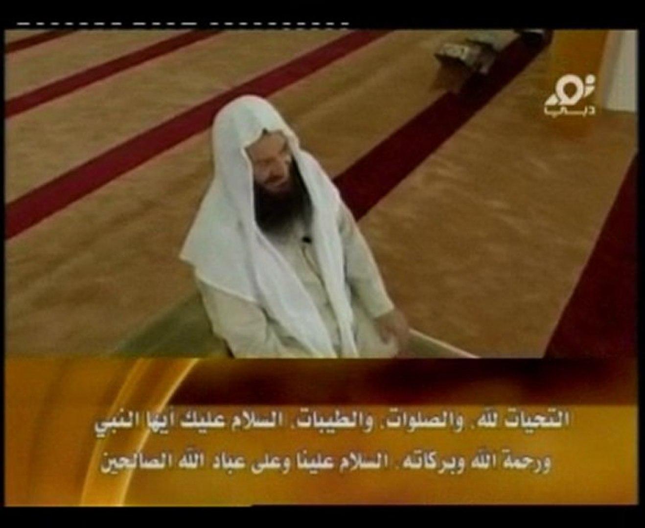تعليم الصلاة  2