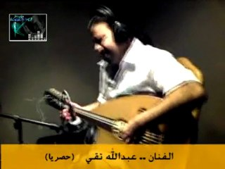 ABDULLA TAQI NEW MUSIC 2010