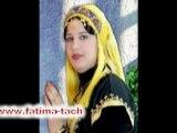 fatima tachtoukte