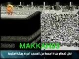 Partie 2 Sheikh Saud Shuraim Salat Jumu'a  Janvier 2010 à La Mecque 2 ème  Rak'at.