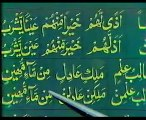 Learn Quran In Urdu Language (IQRA) Part 11 of 65