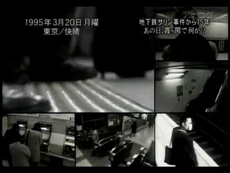 2010.3.20 地下鉄サリン事件 15年目の闘い - 動画 Dailymotion