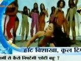 Hot Hot Vishakha ... Cool Cool Tips
