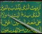 Learn Holy Quran In Urdu (IQRA) Part 27 of 65