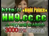 [HH9.cc.cc] 인터넷바카라┗☞ http://HH9.cc.cc ☜┛인터넷바카라 ┗☞인터넷바카라☜┛┗☞5