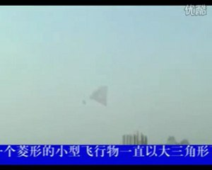 Giant UFO Filmed Above China