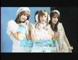 Beckii Cruel feat  Cruel Angels - Tsubasa wo Kudasai