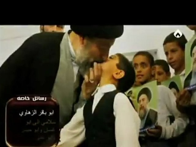 Shia mutta video  Mutta Marriage or Temporary Marriage