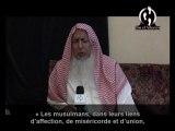 Sheikh Abdelaziz Al Cheikh