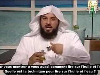 Cheikh Mohamed Al-Arifi : Guérison par la rokya