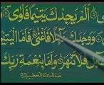 Learn Holy Quran In Urdu (IQRA) Part 42 of 65