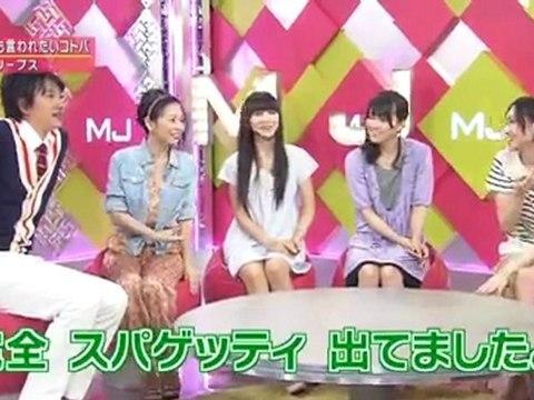 AKB48 小嶋陽菜 高橋みなみ 峯岸みなみ 2010-04-25