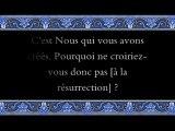 117 L'événement (par Salah Ibn Mouhammed Al-Boudeir)