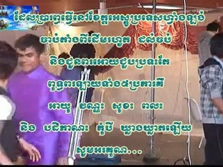 Video Khmer New Year 2010 in Espoo Finland part 13 End
