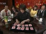Spectacle de Magie 魔术表演 Magic Show By 刘谦 Liu Qian 1/2
