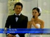 Южно-корейские знаменитости решили связать себя узами брака