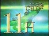 石川遼 第51回 中日クラウンズ(2010 05 02) 最終日ダイジェスト