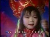 TF1 25 Décembre 1994 TF1 nuit Météo pubs ba