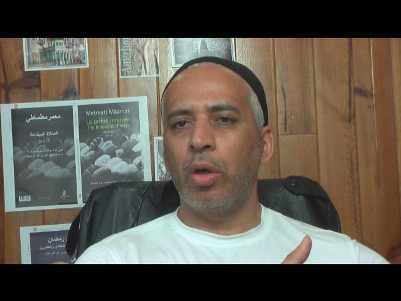 Tariq Ramadan et son appel aux dons à 1 000 000 d'euros