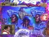 パチンコCRA蒼天の拳-TV-1-3