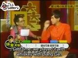 20091029 Joe Cheng: Make a Friend 3 (English-subbed)