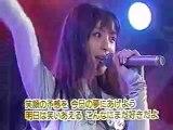 Akiko Hinagata w/z DA - Egao No Yokan