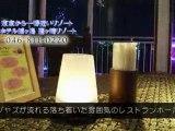 東京から一番近いリゾート 三浦半島 ホテル城ヶ島遊ヶ崎リゾート