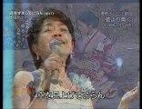 本田路津子 / 耳をすましてごらん