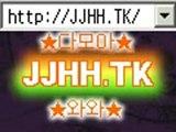와와카지노 마카오카지노 www.JJHH.TK 와와카지노