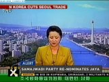 North Korea cuts trade relationship with South