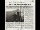 ecoute  intervieou pour mon ca .a radio al'bahia f.m / d 'oran. ecoute s.t.p **djabr al khater**