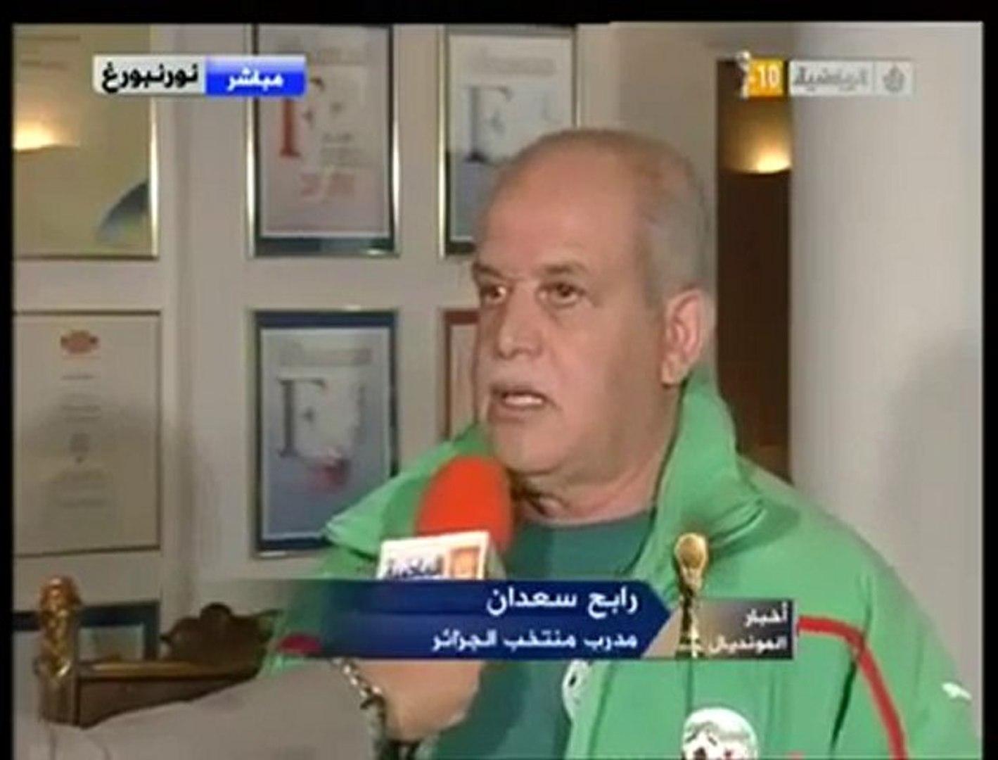Déclaration de Saadane sur Aljazeera Sport 1 juin