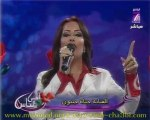 Hayet Jabnoun - Tounes Tounes sur www.fann-cha3bi.com