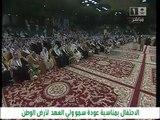 Magnifique récitation Khaled Al Jaleel - sourate Nour