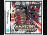 Pokemon Platine Musique - Victoire VS Meneur De Zone