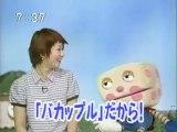 sakusaku  2003.04.15 「米子登場!!!!  週刊コブクロ塾開校」2/4