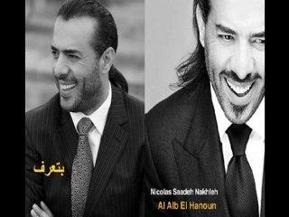Nicolas Saadeh Nakhleh - Bta3ref  نقولا سعاده نخله