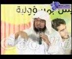 الرد على شُبُهات النصارى5/4..عبد المحسن الأحمد