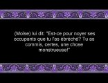Sourate 18 la caverne Al Kahf patie 2