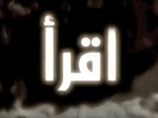 La préservation du Dogme Authentique -‹[Al-'Aqida Sahiha]›-