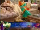 Yeh Pyaar Na Hoga Kam-14th July-Part-4